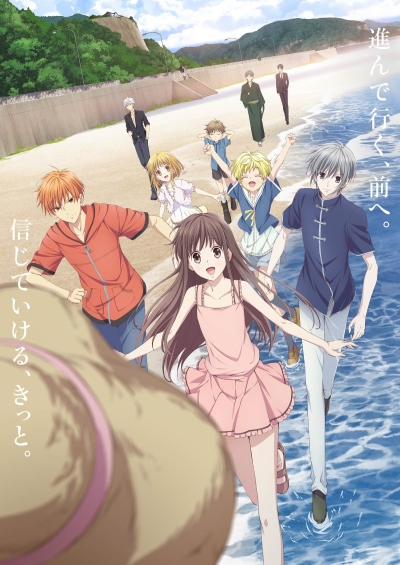 [TVRIP] Fruits Basket 2nd Season [フルーツバスケット 2nd season] 第01-09話 Alternative Titles English: Fruits Basket Season 2 Official Title フルーツバスケット 2nd season Type TV Series, unknown number of episodes Year 07.04.2020 […]