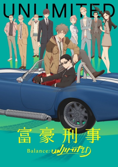 [TVRIP] Fugou Keiji – Balance:Unlimited [富豪刑事 Balance:UNLIMITED] 第01-04話 Alternative Titles English: The Millionaire Detective – Balance: Unlimited Official Title 富豪刑事 Balance:UNLIMITED Type TV Series, 11 episodes Year 10.04.2020 till ? […]