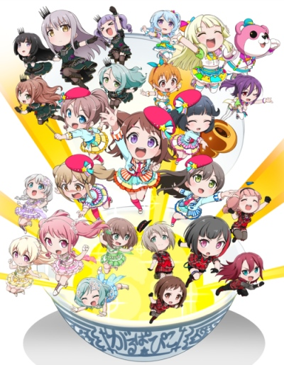 [TVRIP] Bang Dream! Garupa Pico: Oomori [BanG Dream! ガルパ☆ピコ ~大盛り~] 第01-26話 全 Alternative Titles English: Bang Dream! Garupa Pico: Oomori Official Title BanG Dream! ガルパ☆ピコ ~大盛り~ Type Web, unknown number […]