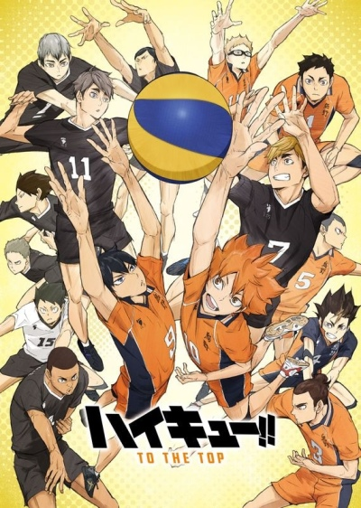 [TVRIP] Haikyuu!! To the Top (2020) [ハイキュー!! TO THE TOP (2020)] 第01-04話 Alternative Titles English: Haikyuu!! To the Top (2020) Official Title ハイキュー!! TO THE TOP (2020) Type TV Series, […]