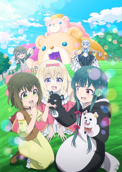 [TVRIP] Kuma Kuma Kuma Bear [くま クマ 熊 ベアー] 第01-12話 全 Alternative Titles English: Kuma Kuma Kuma Bear Official Title くま クマ 熊 ベアー Type TV Series, 12 episodes Year […]