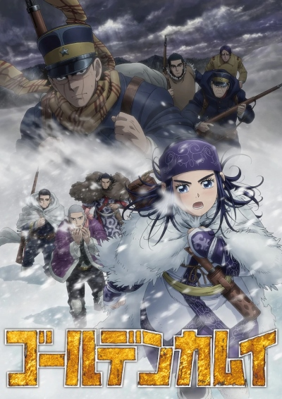 [TVRIP] Golden Kamuy (2020) [ゴールデンカムイ (2020)] 第01-12話 全 Alternative Titles English: Golden Kamuy (2020) Official Title ゴールデンカムイ (2020) Type TV Series, 12 episodes Year 05.10.2020 till ? Separated from Sugimoto, […]