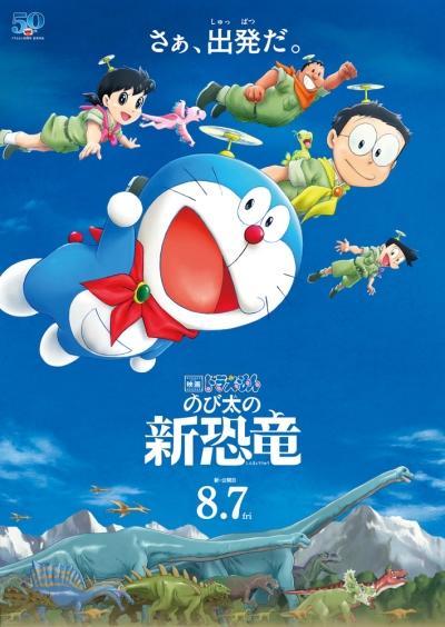 [BDRIP] Eiga Doraemon: Nobita no Shin Kyouryuu [映画ドラえもん のび太の新恐竜] MOVIE Alternative Titles English: Eiga Doraemon: Nobita no Shin Kyouryuu Official Title 映画ドラえもん のび太の新恐竜 Type Movie Year 07.08.2020 *Uploaded by@https://animerss.com *Do […]