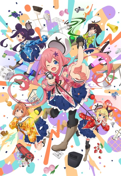 [TVRIP] Ochikobore Fruit Tart [おちこぼれフルーツタルト] 第01-12話 全 Alternative Titles English: Dropout Idol Fruit Tart Official Title おちこぼれフルーツタルト Type TV Series, unknown number of episodes Year 12.10.2020 till ? Fourth dormitory […]