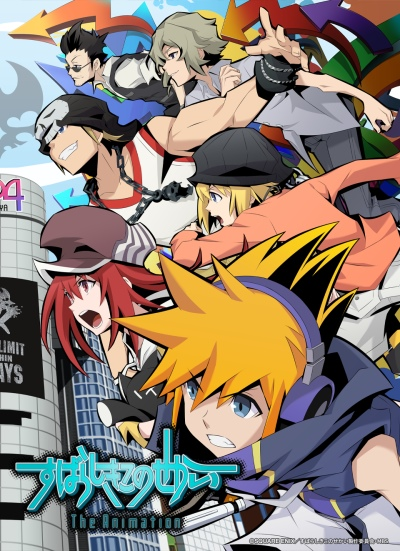[TVRIP] Subarashiki Kono Sekai the Animation [すばらしきこのせかい The Animation] 第01-02話 Alternative Titles English: The World Ends with You the Animation Official Title すばらしきこのせかい The Animation Type TV Series, 12 episodes […]