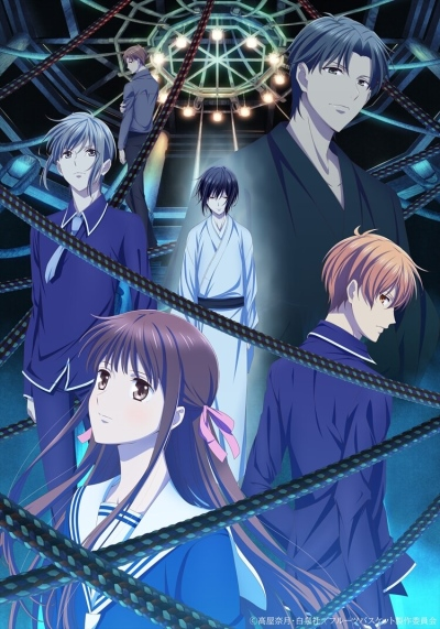 [TVRIP] Fruits Basket the Final [フルーツバスケット The Final] 第01話 Alternative Titles English: Fruits Basket the Final Season Official Title フルーツバスケット The Final Type TV Series, unknown number of episodes Year […]