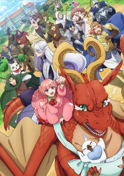 [TVRIP] Dragon, Ie o Kau. [ドラゴン, 家を買う.] 第01-02話 Alternative Titles English: Dragon Goes House-Hunting Official Title ドラゴン, 家を買う. Type TV Series, 12 episodes Year 04.04.2021 till ? When a dragon […]