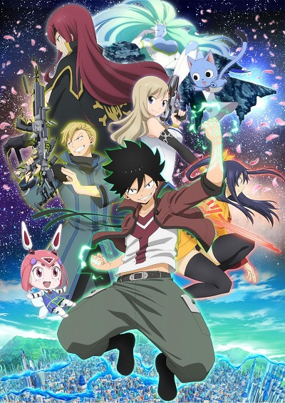 [TVRIP] Edens Zero [EDENS ZERO] 第01話 Alternative Titles English: Edens Zero Official Title EDENS ZERO Type TV Series, unknown number of episodes Year 11.04.2021 till ? Tags manga, science fiction, […]