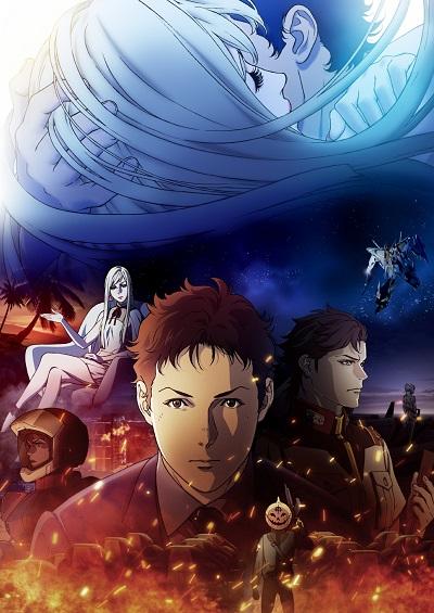 [BDRIP] Kidou Senshi Gundam: Senkou no Hathaway [機動戦士ガンダム 閃光のハサウェイ] 第01話 Alternative Titles English: Kidou Senshi Gundam: Senkou no Hathaway Official Title 機動戦士ガンダム 閃光のハサウェイ Type Movie, 3 movies Year 11.06.2021 until […]