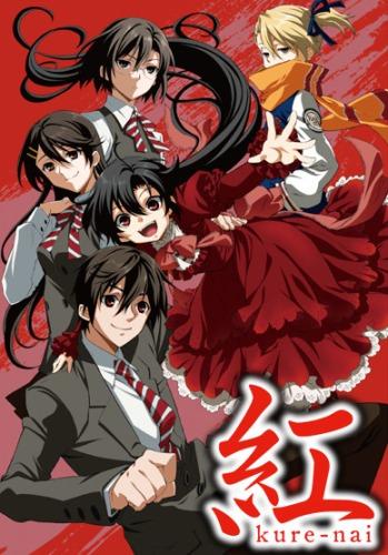 [DVDRIP] Kurenai (2010) [紅 (2010)] OVA Alternative Titles English: Kurenai (2010) Official Title 紅 (2010) Type OVA, 2 episodes Year 02.07.2010 till 03.12.2010 Tags action, comedy, martial arts, novel, shounen […]
