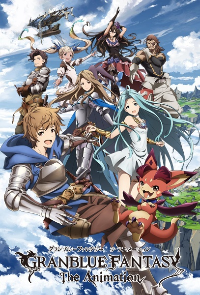[TVRIP] Granblue Fantasy The Animation [GRANBLUE FANTASY The Animation] 第01-13話 全 Alternative Titles English: Granblue Fantasy The Animation Japanese: GRANBLUE FANTASY The Animation Type: TV Episodes: 14 Status: Currently Airing […]