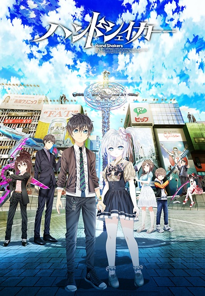 [TVRIP] Hand Shakers [ハンドシェイカー] 第01-13話 全 Alternative Titles English: Hand Shakers Japanese: ハンドシェイカー Type: TV Episodes: 12 Status: Currently Airing Aired: Jan 11, 2017 to Mar 29, 2017 Premiered: Winter […]