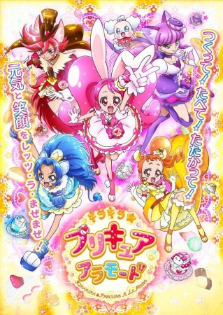 [TVRIP] Kirakira☆Precure A La Mode [キラキラ☆プリキュアアラモード ] 第01-47話 Alternative Titles English: Kirakira☆Precure A La Mode Japanese: キラキラ☆プリキュアアラモード Type: TV Episodes: Unknown Status: Currently Airing Aired: Feb 5, 2017 to ? […]