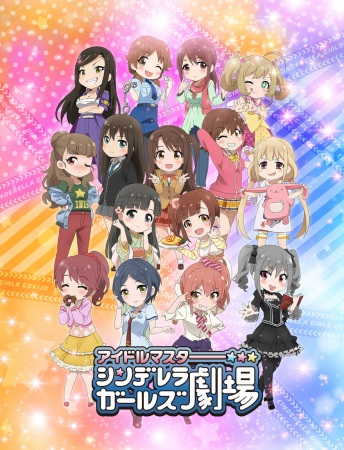[TVRIP] Cinderella Girls Gekijou [シンデレラガールズ劇場 ] 第01-13話 全 Alternative Titles English: The iDOLM@STER Cinderella Girls Theater Synonyms: The iDOLM@STER Cinderella Girls Gekijou, The Idolmaster Cinderella Girls Gekijou Japanese: シンデレラガールズ劇場 Type: […]