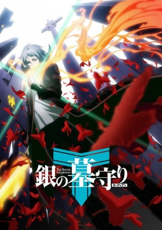 [TVRIP] Gin no Guardian [銀の墓守り] 第01-12話 全 Alternative Titles English: The Silver Guardian Synonyms: Shirogane no Guardian Japanese: 銀の墓守り Type: TV Episodes: Unknown Status: Currently Airing Aired: Apr 1, 2017 […]