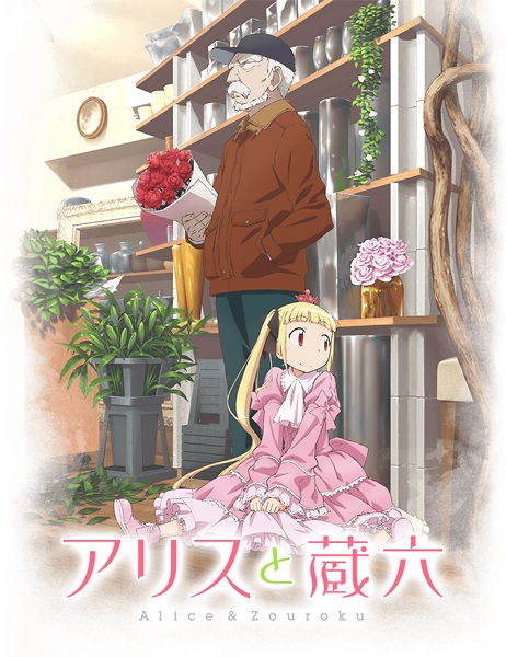 [TVRIP] Alice to Zouroku [アリスと蔵六] 第01-12話 全 Alternative Titles English: Alice & Zouroku Japanese: アリスと蔵六 Type: TV Episodes: 12 Status: Currently Airing Aired: Apr 2, 2017 to ? Premiered: Spring […]