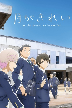 [TVRIP] Tsuki ga Kirei [月がきれい] 第01-12話 全 Alternative Titles English: Tsukigakirei Synonyms: As the Moon, So Beautful., The Moon is Beautiful Japanese: 月がきれい Type: TV Episodes: Unknown Status: Currently Airing […]