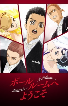 [TVRIP] Ballroom e Youkoso [ボールルームへようこそ] 第01-06話 Alternative Titles English: Ballroom e Youkoso Official Title ボールルームへようこそ Type TV Series, unknown number of episodes Year 08.07.2017 till ? * Based on a […]