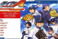 Title: [TVRIP] Dia no Ace [ダイヤのA] 第39-75話 全 Anime Information Japanese Title: ダイヤのA[エース] English Title: Ace of the Diamond Type: TV Series, unknown number of episodes Year: 06.10.2013 till ? […]