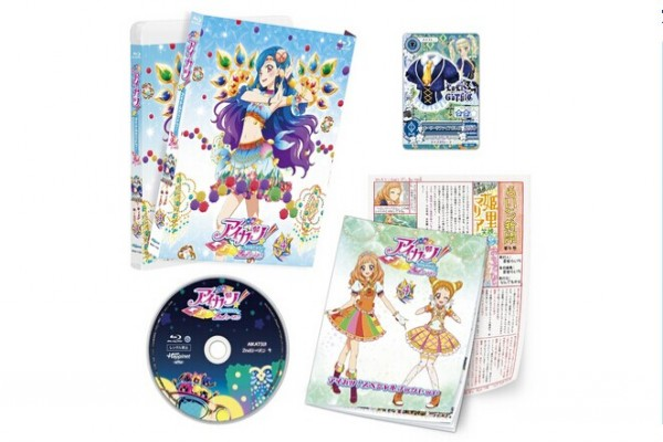 Aikatsu! 2nd Season VOL.04