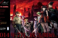 Title: [TVRIP] Akame ga Kill! [アカメが斬る!] 第01-24話 全 Anime Information Japanese Title: アカメが斬る! English Title: Akame ga Kill! Type: TV Series, unknown number of episodes Year: 07.07.2014 till ? Categories: […]