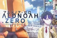 Title: [TVRIP] Aldnoah.Zero [アルドノア・ゼロ] 第01-12話 全 Anime Information Japanese Title: アルドノア・ゼロ English Title: Aldnoah.Zero Type:   TV Series, unknown number of episodes Year: 06.07.2014 till ? Categories: Humanoid Alien, Mecha, Piloted […]