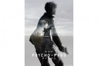 Title: [BDRIP] Gekijouban Psycho-Pass [劇場版 PSYCHO-PASS] MOVIE Anime Information Japanese Title: 劇場版 PSYCHO-PASS English Title: Psycho-Pass: The Movie Type: Movie Year: 09.01.2015 Categories: action, gunfights, mecha, military, new, science fiction […]