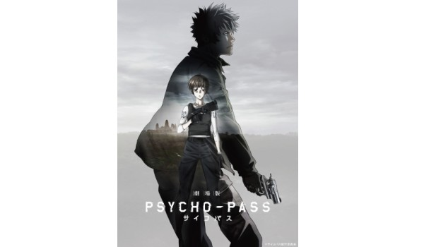 BDRIP Gekijouban Psycho-Pass