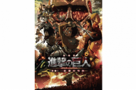 Title: [BDRIP] Gekijouban Shingeki no Kyojin [劇場版 進撃の巨人 前編 紅蓮の弓矢] MOVIE Anime Information Japanese Title: 劇場版 進撃の巨人 前編 紅蓮の弓矢 English Title: Gekijouban Shingeki no Kyojin Type: Movie, 2 movies Year: […]
