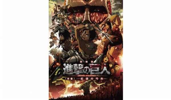 BDRIP Gekijouban Shingeki no Kyojin Vol.01