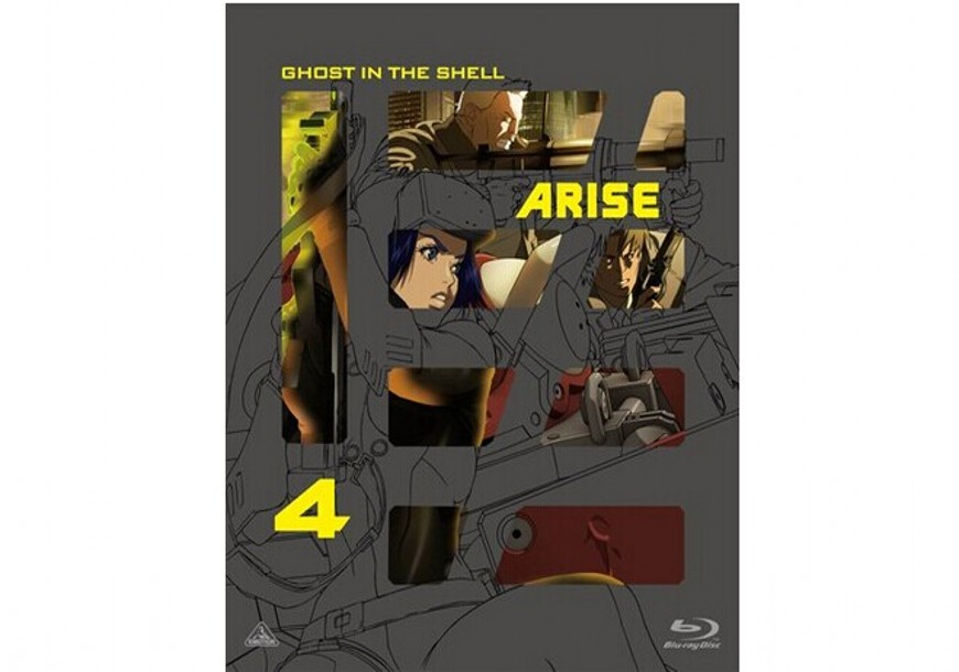 BDRIP] Ghost in the Shell Arise
