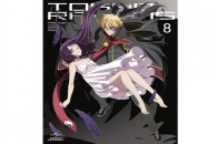 Title: [BDRIP] Tokyo Ravens [東京レイヴンズ] 第24話 全 Anime Information Japanese Title: 東京レイヴンズ English Title: Tokyo Ravens Type: TV Series, unknown number of episodes Year: 09.10.2013 till ? Categories: Novel, Shounen […]