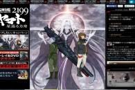 Title: [BDRIP] Uchuu Senkan Yamato 2199: Hoshi-Meguru Hakobune [宇宙戦艦ヤマト2199 星巡る方舟] MOVIE Anime Information Japanese Title: 宇宙戦艦ヤマト2199 星巡る方舟 English Title: Uchuu Senkan Yamato 2199: Hoshi-Meguru Hakobune Type: Movie Year: 06.12.2014 Categories: […]