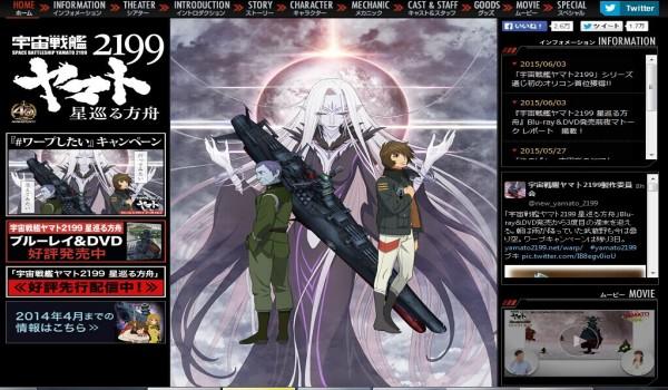 BDRIP Uchuu Senkan Yamato 2199 Hoshi-Meguru Hakobune
