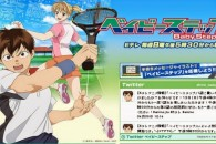 Title: [TVRIP] Baby Steps [ベイビーステップ] 第15-25話 全 Anime Information Japanese Title: ベイビーステップ English Title: Baby Steps Type: TV Series, 25 episodes Year: 06.04.2014 till ? Categories: Manga, Shounen, Tennis – […]