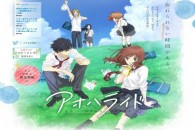 Title: [TVRIP] Ao Haru Ride [アオハライド] 第01-12話 全 Anime Information Japanese Title: アオハライド English Title: Blue Spring Ride Type: TV Series, unknown number of episodes Year: 08.07.2014 till ? Categories: […]