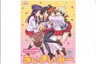 [BDMV][140516] Choboraunyopomi Gekijou Ai Mai Mii VOL.01 FIN あいまいみー Aikatsu! 2nd Season [BDMV][アニメ][140516] あいまいみー [Blu-ray] Size:12.11 GB   1000MB / Part Info: http://www.amazon.co.jp/dp/B00IPRVFCW いつもありがとうございます! プレミアムアカウントの有効期限が切れたら、なるべく以下のリンクから新アカウントを購入して頂けませんか。 RapidGator -> http://rapidgator.net/account/registration/ref/22000 ANIMERSSご支援いただき、ありがとうございます。 すべてRARファイルは3%回収記録を添加した。 […]
