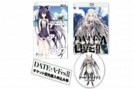 [BDMV][140725] Date a Live II VOL.02 デート・ア・ライブ II Date a Live II [BDMV][アニメ][140725] デート・ア・ライブII 第2巻 [Blu-ray] Size:15.21 GB | 1000MB / Part Info: http://www.amazon.co.jp/dp/B00IZ9SY1A いつもありがとうございます! プレミアムアカウントの有効期限が切れたら、なるべく以下のリンクから新アカウントを購入して頂けませんか。 RapidGator -> http://rapidgator.net/account/registration/ref/22000 ANIMERSSご支援いただき、ありがとうございます。 […]