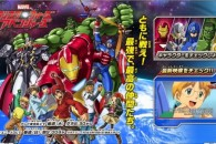Title: [TVRIP] Disk Wars: Avengers [ディスク・ウォーズ:アベンジャーズ] 第15-25話 Anime Information Japanese Title: ディスク・ウォーズ:アベンジャーズ English Title: Disk Wars: Avengers Type: TV Series, unknown number of episodes Year: 02.04.2014 till ? Categories: Action, […]