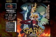 Title: [TVRIP] Garo: Honoo no Kokuin [牙狼〈GARO〉-炎の刻印-] 第01-24話 全 Anime Information Japanese Title: 牙狼〈GARO〉-炎の刻印- English Title: Garo: Honoo no Kokuin Type: TV Series, unknown number of episodes Year: 04.10.2014 till […]
