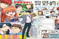 Title: [TVRIP] Gekkan Shoujo Nozaki-kun [月刊少女野崎くん] 第01-12話 全 Anime Information Japanese Title: 月刊少女野崎くん English Title: Monthly Girls` Nozaki-kun Type: TV Series, unknown number of episodes Year: 07.07.2014 till ? Categories: […]