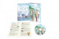 [BDMV][140820] Isshuukan Friends. VOL.03 一週間フレンズ. Isshuukan Friends. [BDMV][アニメ][140820] 一週間フレンズ。 vol.3 Blu-ray【初回生産限定版】 Size:23.11 GB | 1000MB / Part Info: http://www.amazon.co.jp/dp/B00JHKPA9K いつもありがとうございます! プレミアムアカウントの有効期限が切れたら、なるべく以下のリンクから新アカウントを購入して頂けませんか。 RapidGator -> http://rapidgator.net/account/registration/ref/22000 ANIMERSSご支援いただき、ありがとうございます。 すべてRARファイルは3%回収記録を添加した。 無料ダウンロード/DOWNLOAD RG (RapidGator) Isshuukan_Friends._VOL.03.part01.rar […]