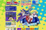 Title: [TVRIP] Kaitou Joker [怪盗ジョーカー] 第01話 Anime Information Japanese Title: 怪盗ジョーカー English Title: Kaitou Joker Type: TV Series, unknown number of episodes Year: 06.10.2014 till ? Categories: comedy, adventure, manga, […]