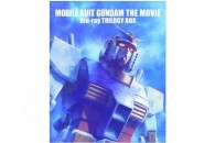 [BDMV][140528] Kidou Senshi Gundam The Movie Blu-ray BOX DISC1 劇場版 機動戦士ガンダム Kidou Senshi Gundam The Movie [BDMV][アニメ][140528] 劇場版 機動戦士ガンダム Blu-ray トリロジーボックス Size:44.33 GB | 1000MB / Part Info: http://www.amazon.co.jp/dp/B00IIEERNG いつもありがとうございます! […]