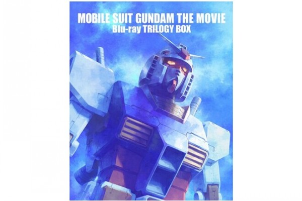 Kidou Senshi Gundam The Movie Blu-ray BOX DISC1