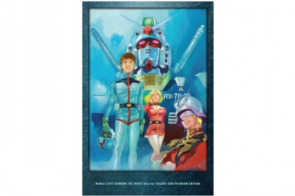 Kidou Senshi Gundam The Movie Blu-ray BOX DISC2