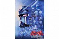 [BDMV][140528] Kidou Senshi Gundam The Movie Blu-ray BOX DISC3 劇場版 機動戦士ガンダム Kidou Senshi Gundam The Movie [BDMV][アニメ][140528] 劇場版 機動戦士ガンダム Blu-ray トリロジーボックス プレミアムエディション (初回限定生産) Size:45.11 GB | 1000MB / Part Info: […]