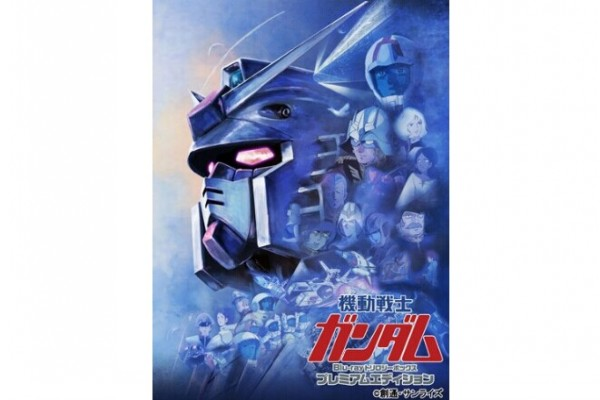 Kidou Senshi Gundam The Movie Blu-ray BOX DISC3