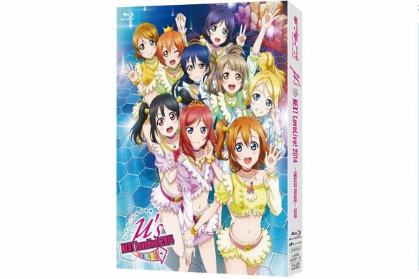 Love Live! 2014 ENDLESS PARADE