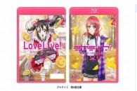 [BDMV][140725] Love Live! 2nd Season VOL.02 ラブライブ! 2nd Season Love Live! 2nd Season [BDMV][アニメ][140725] ラブライブ! 2nd Season 2 [Blu-ray] Size: 30.11 GB | 1000MB / Part Info: http://www.amazon.co.jp/dp/B00J8CHJIM いつもありがとうございます! プレミアムアカウントの有効期限が切れたら、なるべく以下のリンクから新アカウントを購入して頂けませんか。 […]
